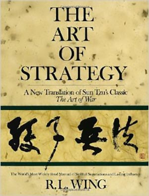 32 The Art of Strategy